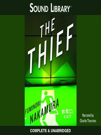 Fuminori Nakamura: The thief