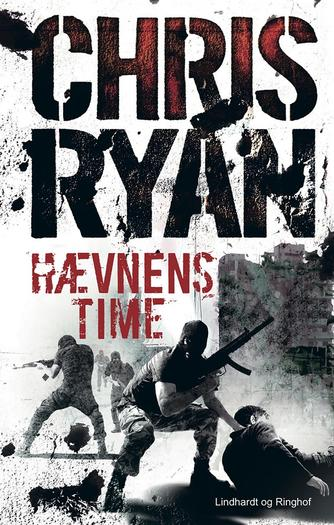 Chris Ryan (f. 1961): Hævnens time
