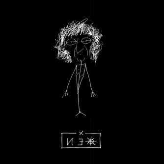 Jens Nex: Nex