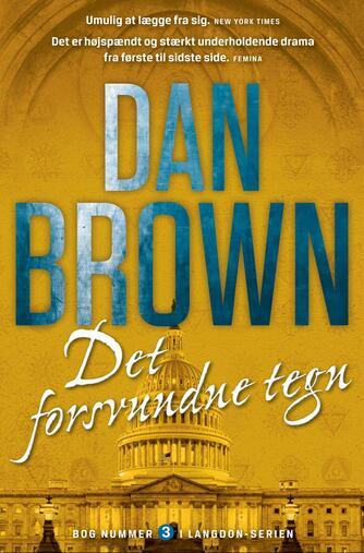 Dan Brown: Det forsvundne tegn