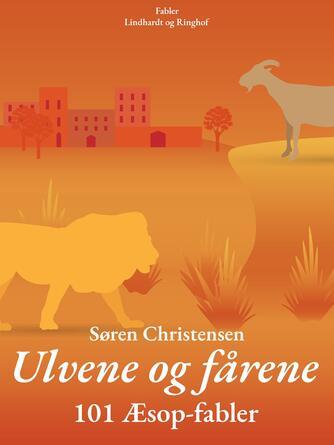 Søren Christensen (f. 1910): Ulvene og fårene : 101 Æsop-fabler