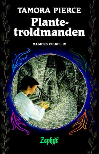 Tamora Pierce: Plantetroldmanden