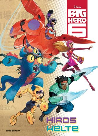 : Big hero 6 - Hiros helte