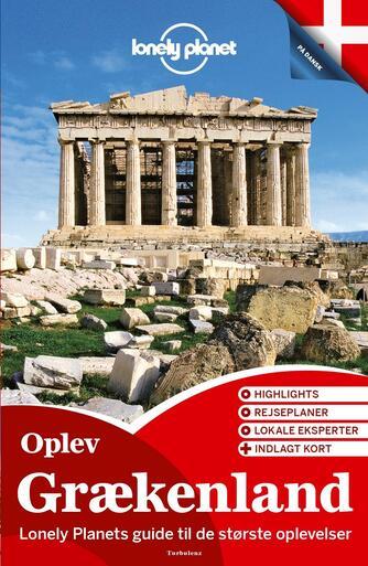 Korina Miller: Oplev Grækenland