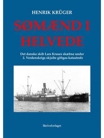 Henrik Krüger: Sømænd i helvede : det danske skib Lars Kruses skæbne under 2. verdenskrigs skjulte giftgas-katastrofe
