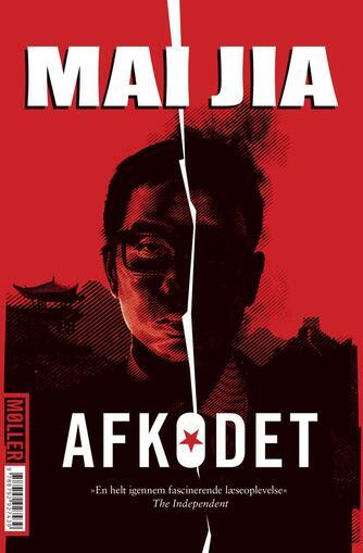 Jia Mai (f. 1964): Afkodet