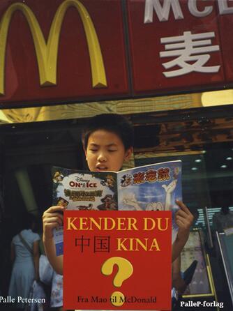 Palle Petersen (f. 1943): Kender du Kina? : fra Mao til McDonald