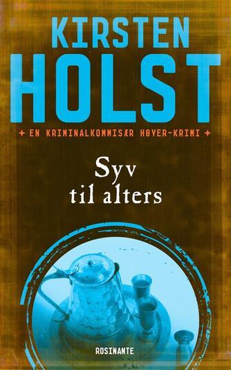 Kirsten Holst (f. 1936): Syv til alters