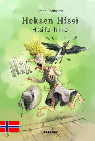 : Heksen Hissi #1: Hissi får hikke