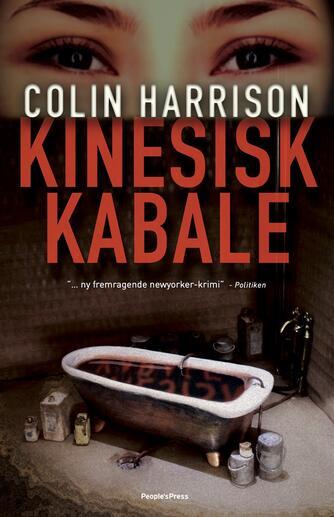 Colin Harrison (f. 1960-11-27): Kinesisk kabale