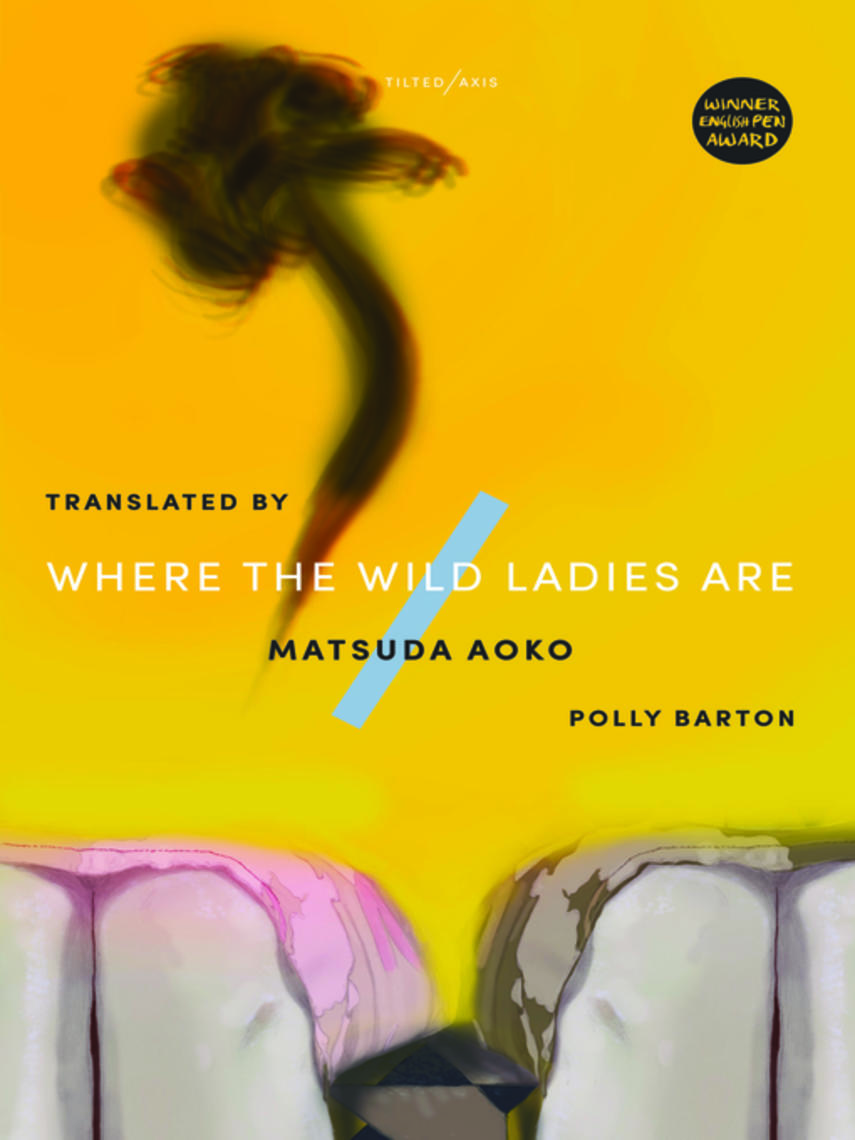 Matsuda Aoko: Where the wild ladies are