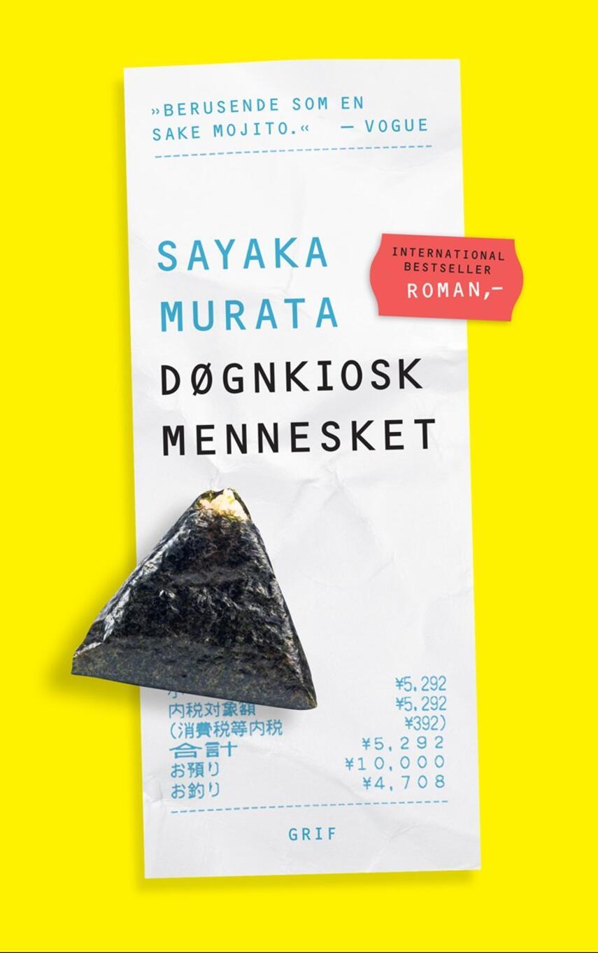 Sayaka Murata: Døgnkioskmennesket : roman