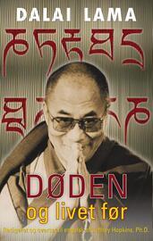 Bstan-'dzin-rgya-mtsho (Dalai Lama XIV): Døden og livet før