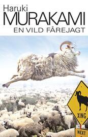 Haruki Murakami: En vild fårejagt