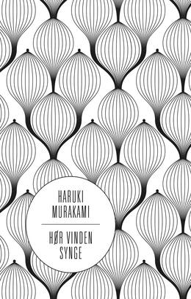 Haruki Murakami: Hør vinden synge
